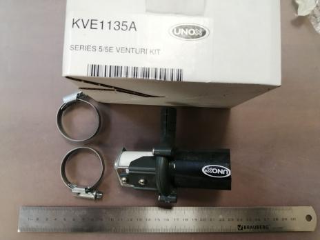 Клапан аварийного сброса пара в сборе с уплотнителем серий 5/e UNOX KVE1135A