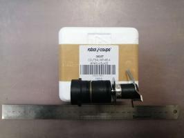 Лезвия (комплект) для миксера MP450A для ROBOT COUPE 39337
