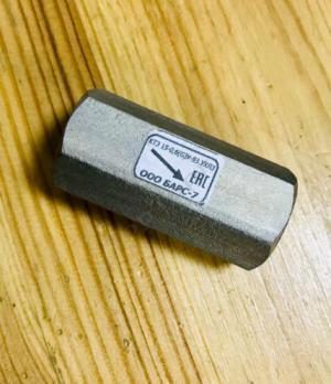 Клапан термозапорный КТЗ-15-00 (ВВ)