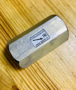 Клапан термозапорный КТЗ-20-00 (ВВ)