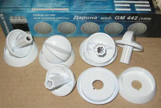 """Комплект ручек для газовой плиты """"DARINA"""" мод. GM442 c термостатом (белые)"""