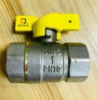 Кран шаровый газовый СТМ 1 ггб
