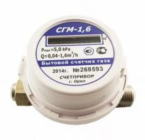 Счетчик газовый СГМ 1,6