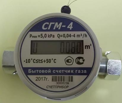 Счетчик газовый СГМ 4