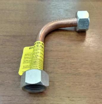 Трубка NEVA 4510, от водяного узла к теплообменнику