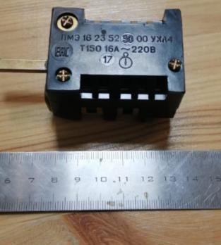 Универсальный переключатель ПМЭ16-23-5230