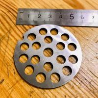 Решетка мясорубки Помощница 7,5 мм