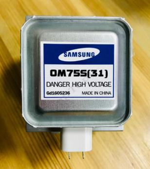 Магнетрон СВЧ Samsung OM75S(31)MTMN