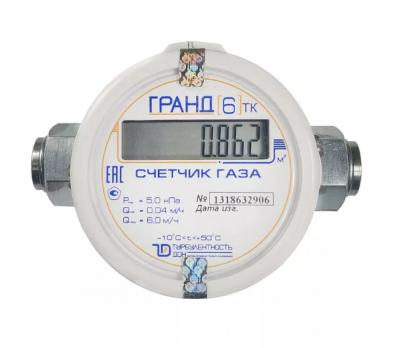 Газовый счетчик Гранд 6 ТК