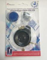 Ремкомплект газовой колонки Electrolux GWH-350 RN