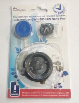 Ремкомплект газовой колонки Elektrolux GWH-285 ERN Nano Pro