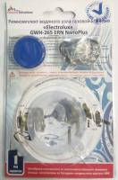 Ремкомплект газовой колонки Elektrolux GWH-265 ERN Nano Pro