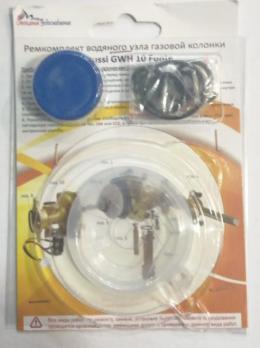 Ремкомплект газовой колонки Zanussi GWH 10 Fonte