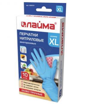 Упаковка нитриловых перчаток