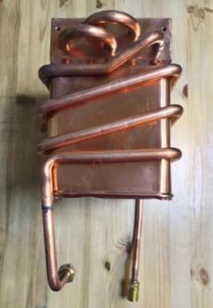 Теплообменник для газовой колонки Ariston Fast R ONM 10 NG RU