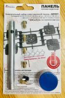 """Комплект жиклёров (форсунок)  варочной панели """"GEFEST"""", с ключом (сжиженный газ)"""