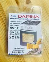 """Комплект жиклеров (форсунок) газовой плиты """"Дарина"""" GM141, GM241, GM341, без термостата (природный газ)"""