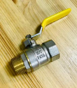 Кран шаровый газовый СТМ 3/4 гшб, ручка