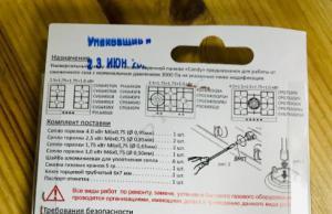 """Комплект жиклёров (форсунок)  варочной панели """"Канди""""; с ключом (сжиженный газ)"""