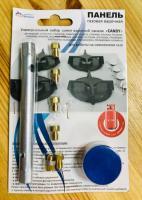 """Комплект жиклёров (форсунок)  варочной панели """"Candy""""; с ключом (сжиженный газ)"""
