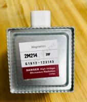 Магнетрон СВЧ LG, 2M214-39F, 900W