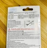 """Комплект жиклёров (форсунок)  варочной панели """"Самсунг"""", с ключом (природный газ)"""