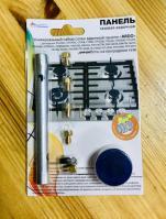 """Комплект жиклёров (форсунок)  варочной панели """" ARDO""""; с ключом (природный газ)"""