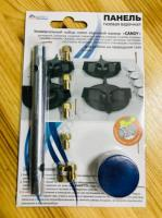 """Комплект жиклёров (форсунок)  варочной панели """"Candy""""; с ключом (природный газ)"""