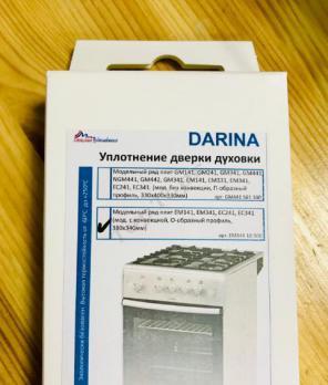 """Уплотнение дверки духовки """"DARINA"""" мод. ЕМ141, ЕС341 (ЕМ341 10 300), """"О-образное"""", для моделей с конвекцией"""