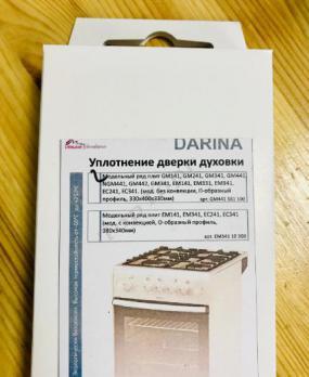 """Уплотнение дверки духовки """"DARINA"""" мод. GM141, ЕМ141 (GM441 561 100), """"П-образное"""", для моделей без конвекции"""