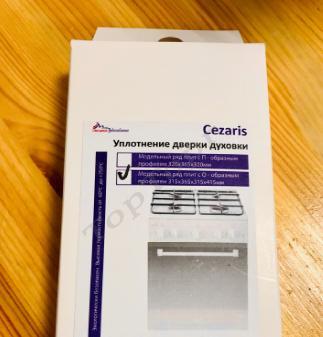 """Уплотнение дверки духовки """"Cezaris"""", """"О-образное"""""""