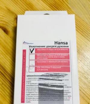 """Уплотнение дверки духовки """"Hansa"""", """"О-образное"""""""