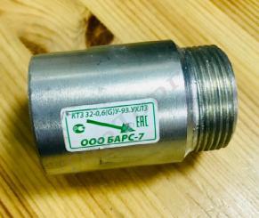 Клапан термозапорный  КТЗ-32-00 (ВН)