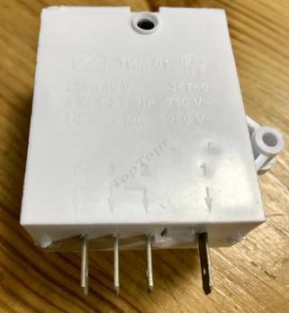 Таймер холодильника ТИМ-01