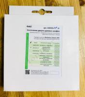"""Уплотнение дверки духовки  """"Electrolux"""", Zanussi, AEG, О-образное, 430*325мм"""