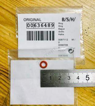 Уплотнительное кольцо заварочного узла кофемашины Bosch