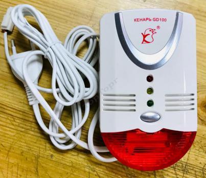 Сигнализатор загазованности Кенарь GD100-N